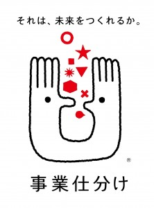 ロゴマーク(R)