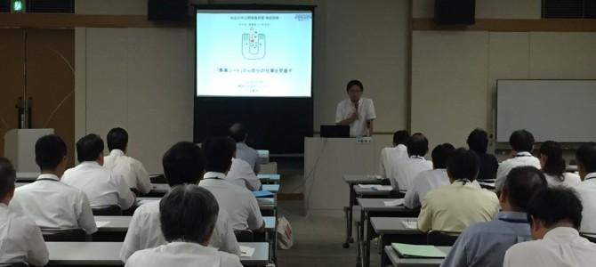「2週間で8自治体」~構想日本、今週と来週の予定~