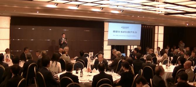 構想日本が目指す社会 ―構想日本20周年記念懇談会「奔想日本」